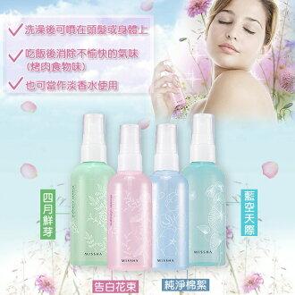 韓國 MISSHA身體保濕香氛噴霧 105ml