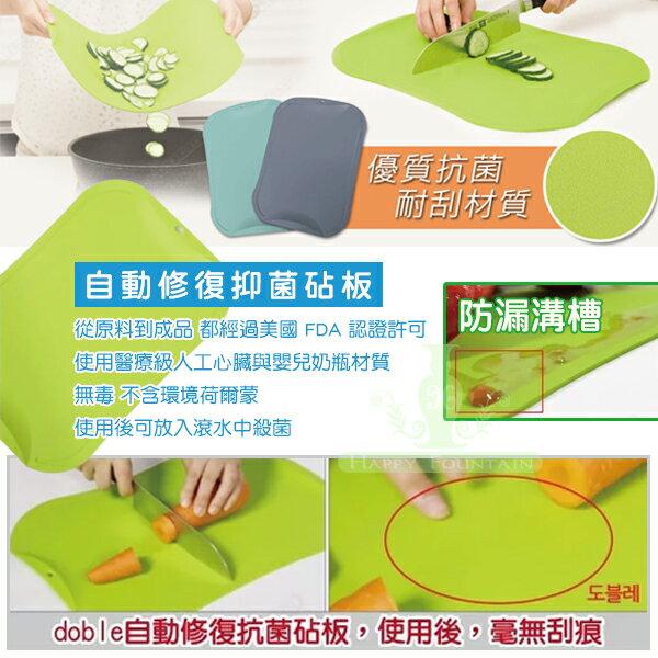 韓國 製刀痕自動修復神奇抗菌砧板(大) 顏色隨機
