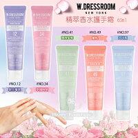 教師節禮物 護手霜推薦到韓國 W-DRESSROOM 精萃香水護手霜 60ml就在幸福泉平價美妝推薦教師節禮物 護手霜