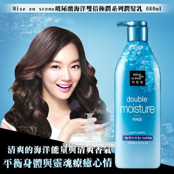 幸福泉平價美妝:韓國Miseenscene玻尿酸海洋雙倍極潤系列洗髮精潤髮乳680ml