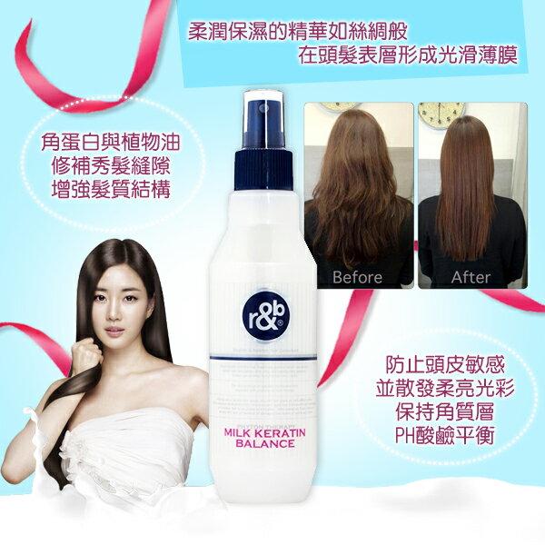 幸福泉平價美妝:韓國R&B頂級沙龍名模毛鱗片修復緞光噴霧250ml