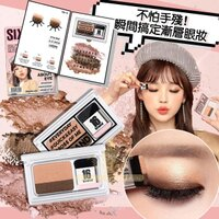 韓國 16 Brand 迷你雜誌炫彩雙色眼影盤 2.5g-幸福泉平價美妝-彩妝保養推薦