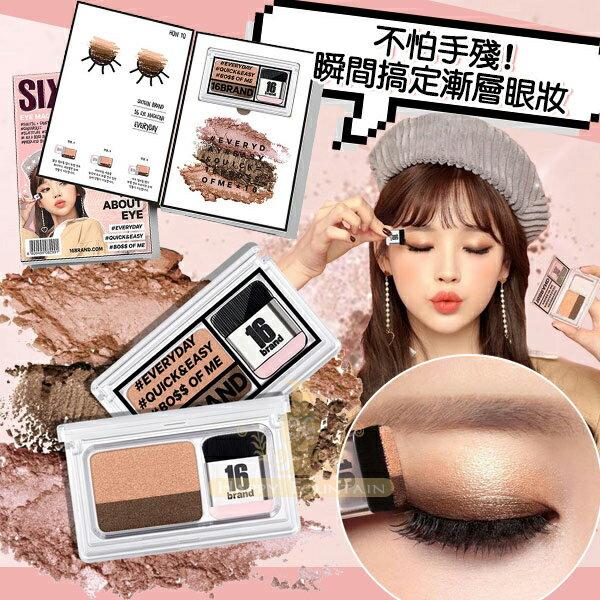 幸福泉平價美妝:韓國16Brand迷你雜誌炫彩雙色眼影盤2.5g