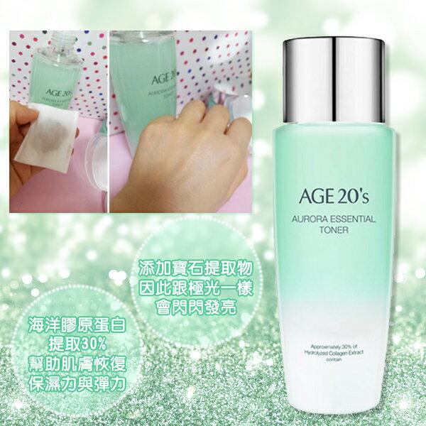 幸福泉平價美妝:韓國AGE20歐若拉極光滋養化妝水200ml