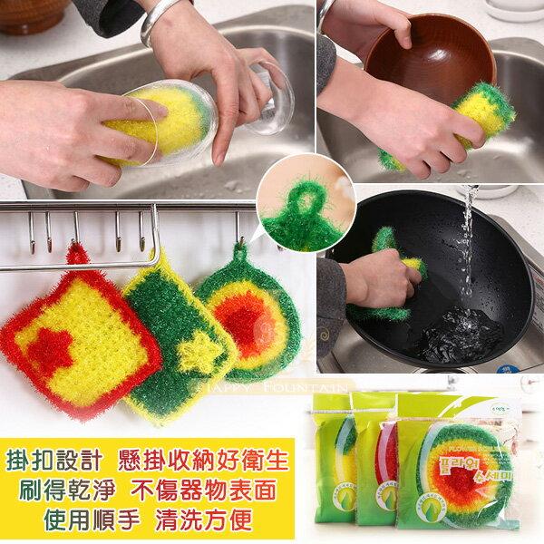 幸福泉平價美妝:韓國手工編織壓克力洗碗巾布(單片)隨機出貨