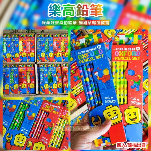 韓國樂高鉛筆4入組(盒)隨機出貨