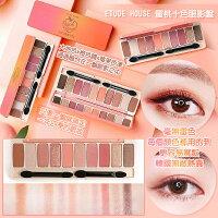ETUDE HOUSE 蜜桃眼影盤10色-幸福泉平價美妝-彩妝保養推薦