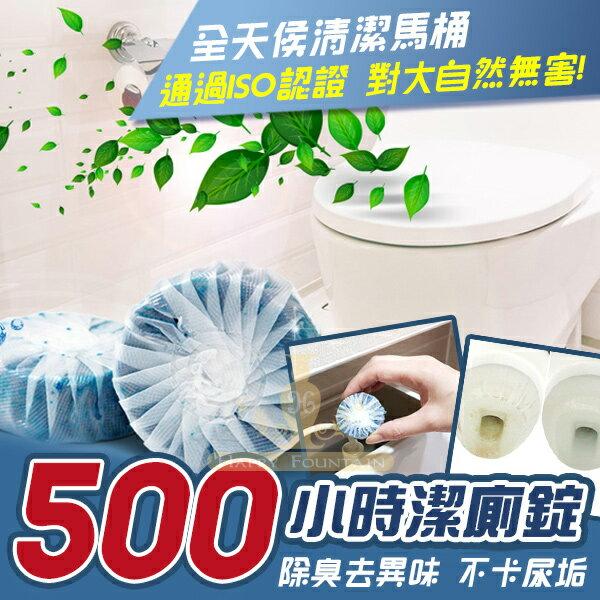 韓國500小時潔廁錠45g(顆)