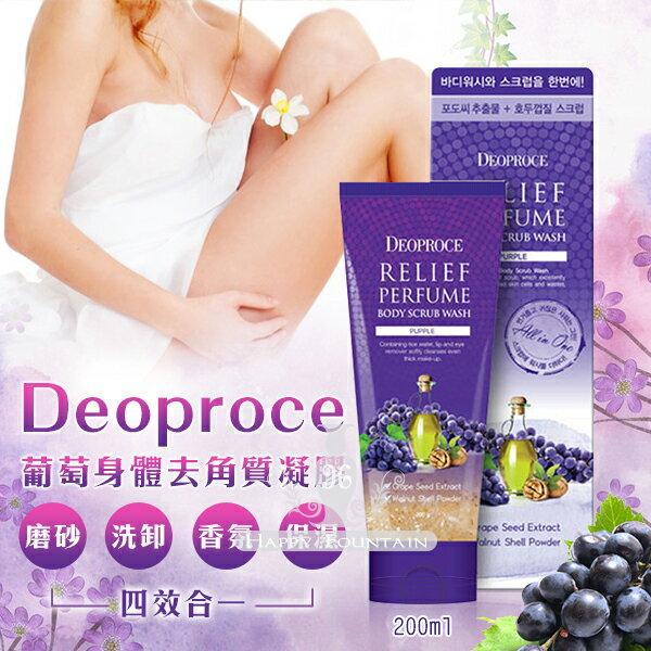 韓國Deoproce葡萄身體去角質凝膠200ml