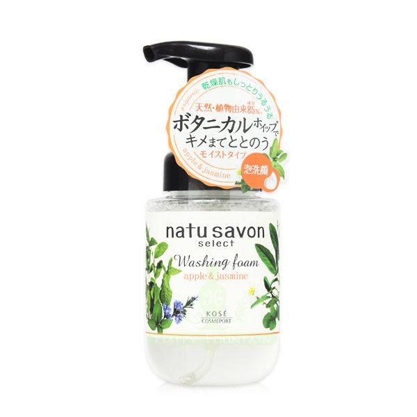 日本 KOSE 絲芙蒂純淨植物溫和洗顏慕絲(水嫩型) 180ml