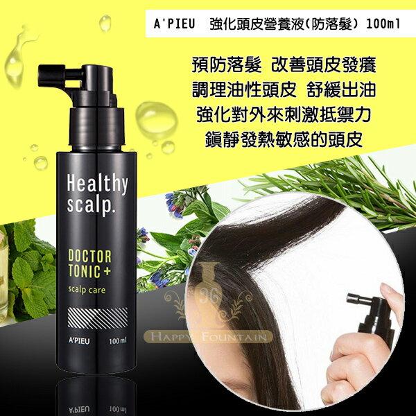 韓國Apieu強化頭皮營養液100ml