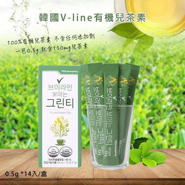 韓國V-line有機兒茶素(盒)
