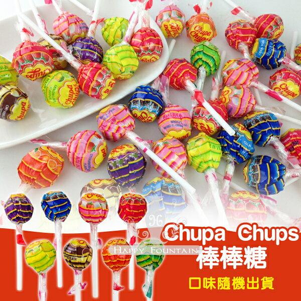 韓國 Chupa Chups棒棒糖 單支入 隨機出貨