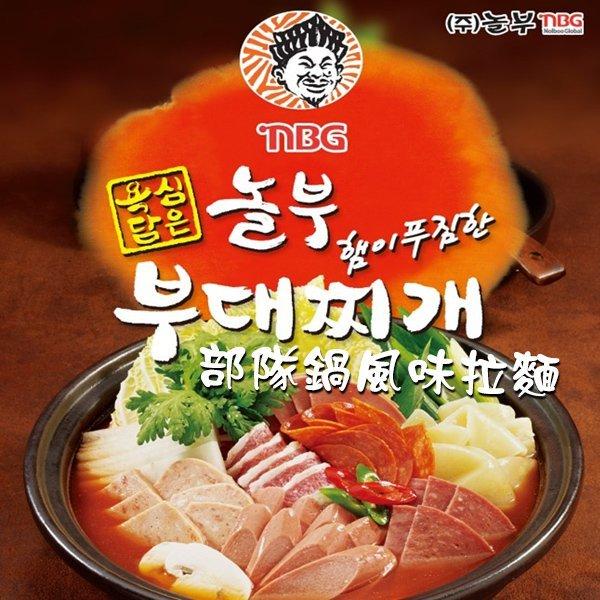韓國 Paldo 八道 部隊鍋風味拉麵