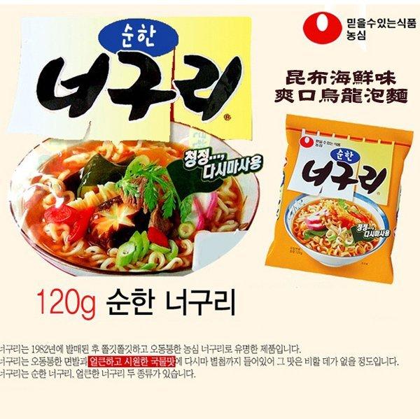 韓國 農心浣熊麵 昆布海鮮味爽口烏龍泡麵(清淡口味) 爸爸去哪兒推薦