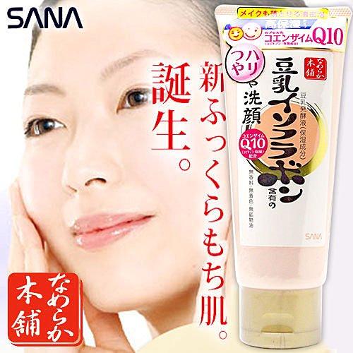 莎娜 SANA 豆乳美肌Q10深層洗面乳 150g