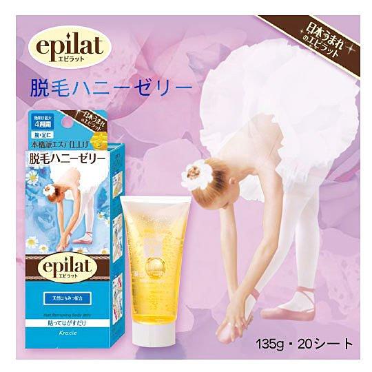 日本 佳麗寶 Kracie epilat 除毛蜂蜜凝膠 135g