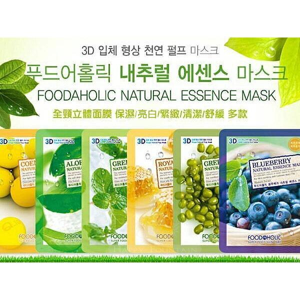 韓國 FoodAHolic 3D 全頸立體面膜 保濕/亮白/緊緻/清潔/舒緩 多款供選