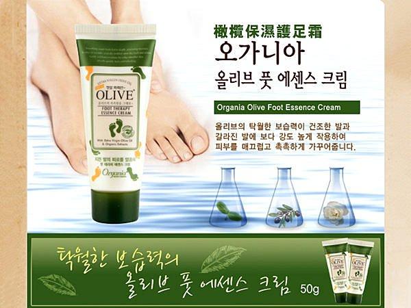 韓國 White Cospharm Olive 橄欖保濕/黃金花香/淡雅玫瑰/護手霜/護足霜 50g