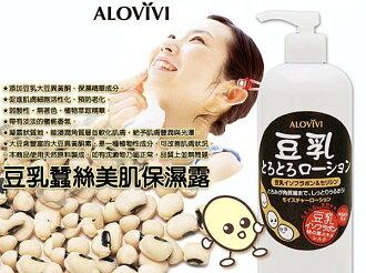 ALOVIVI 豆乳蠶絲美肌保濕露 500ml
