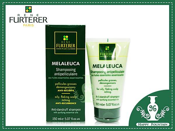 萊法耶 ReneFurterer 白千層油性抗屑髮浴(美娜露佳油性頭皮屑洗髮乳) 150ml