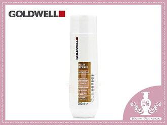 歌薇 GOLDWELL 水感洗髮精 250ml