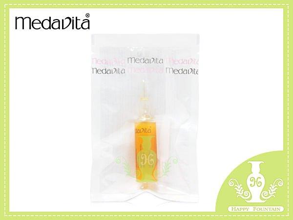 媚黛維達 Medavita (美達維) PH3.5 胡蘿蔔素染燙後處理劑 10ml