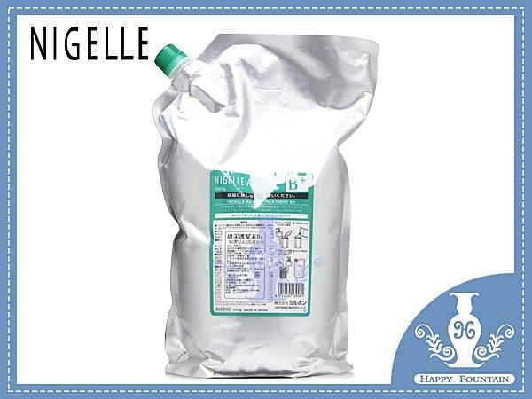 NIGELLE 綠意妍采護髮素B+ 補充包 2500g