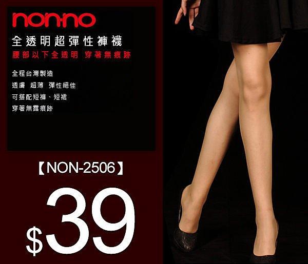 儂儂 non-no 腰部以下全透明 超彈性褲襪/玻璃絲襪