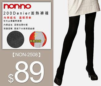 儂儂 non-no 200D加厚蓄熱褲襪(黑)