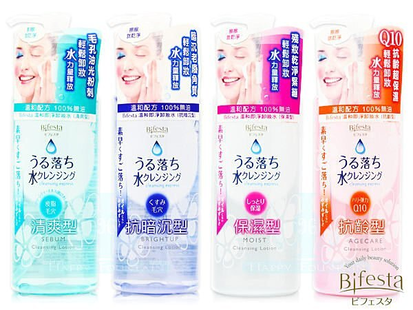 Bifesta水溫和即淨卸妝水 300ml ~ 四款供選