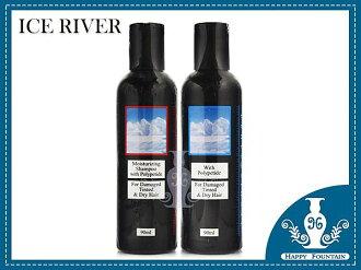 ICE RIVER 氨基酸洗髮精90ml + 氨基酸活化護髮劑90ml 體驗組