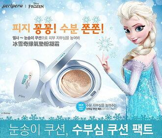 韓國 Peripera 冰雪奇緣氣墊粉凝霜 13g