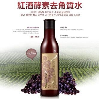 Innisfree 紅酒酵素去角質水 180ml