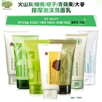 Innisfree 火山灰/橄欖/榧子/青蘋果/綠茶清爽 泡沫洗面乳 150ml