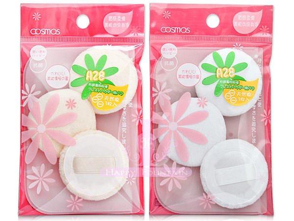 COSMOS 粉餅專用粉撲(小) 3入 附保存袋 不挑色