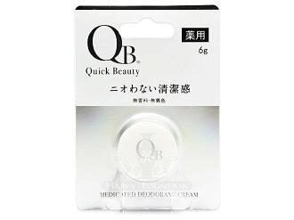 日本QB 七天持久體香膏 6g