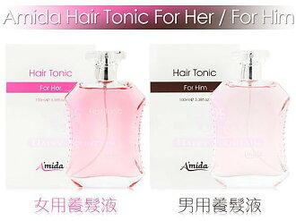 Amida 男用養髮液/女用養髮液 100ml