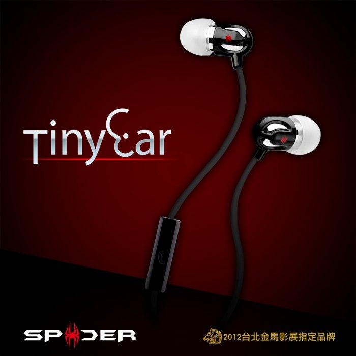 志達電子 TinyEar(mic)-BK Spider TinyEar 耳機 ~ 超寬音頻極小型降噪耳機 內建單鍵麥克風For Apple/Android