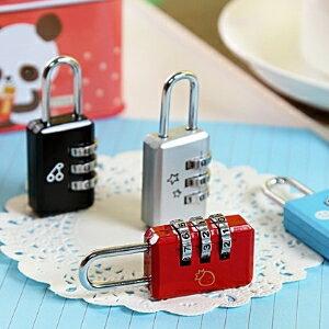 美麗大街【BF097E6E4E820】創意旅行箱包密碼鎖純色小號長方形密碼掛鎖