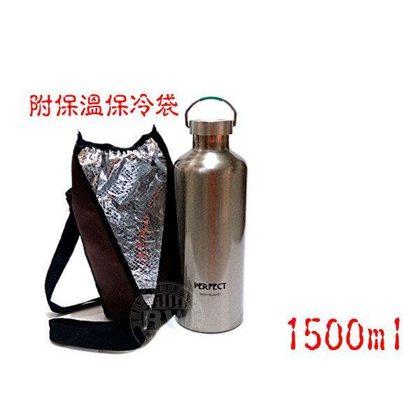 Perfect經典真空保溫杯1500cc/2000cc【贈揹袋】304不銹鋼保冰杯 保溫瓶