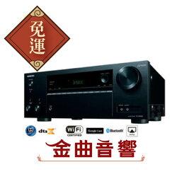 【金曲音響】ONKYO TX-NR575 7.2聲道AV環繞擴大機