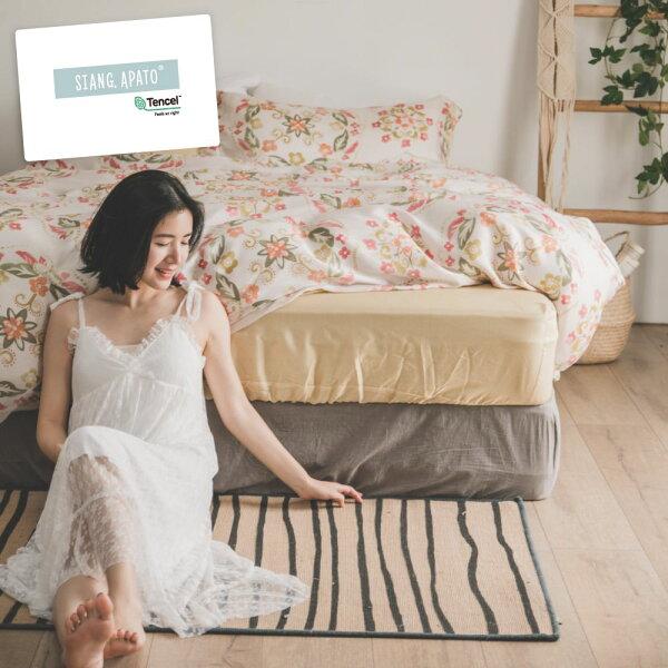 【預購】天絲舖棉被套床包組-雙人【Mandala】涼感翔仔居家100%tencel