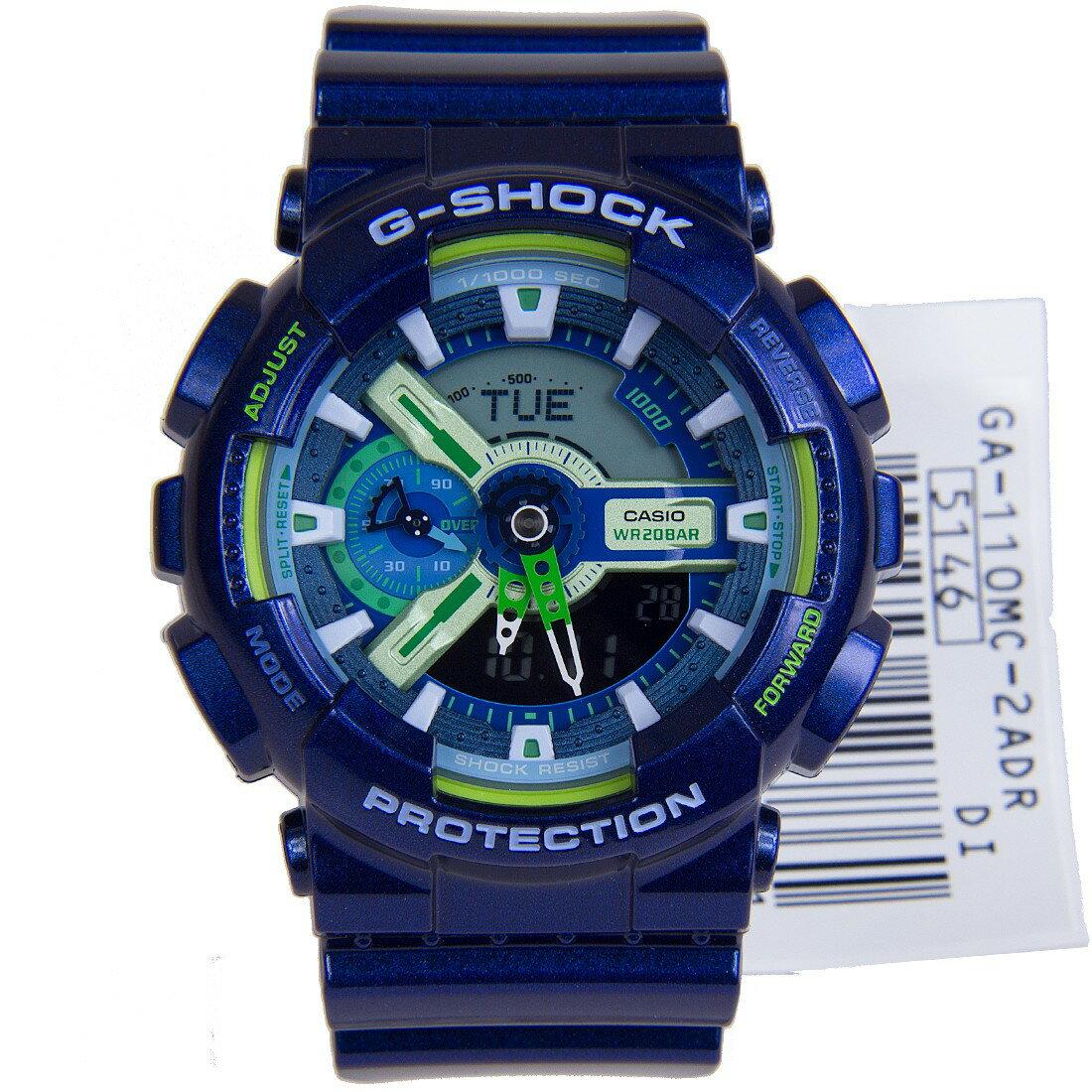 【錶飾精品】卡西歐CASIO G-SHOCK鮮豔撞色設計 金屬光澤感GA-110MC-2A 藍 全新原廠正品 生日禮品