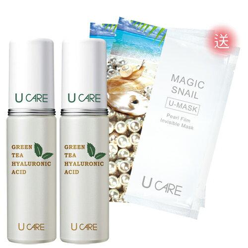 (2入組)UCARE綠茶多酚玻尿酸(升級新配方)30ml