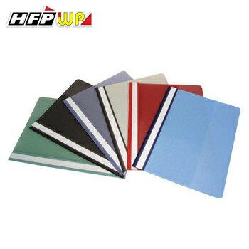 HFPWP 輕量二孔 LW320~B~50 文件夾 50個  箱