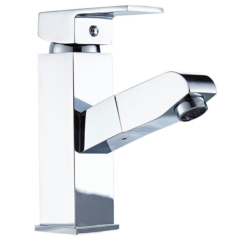 九牧王抽拉式面盆水龍頭衛生間台上盆冷熱洗