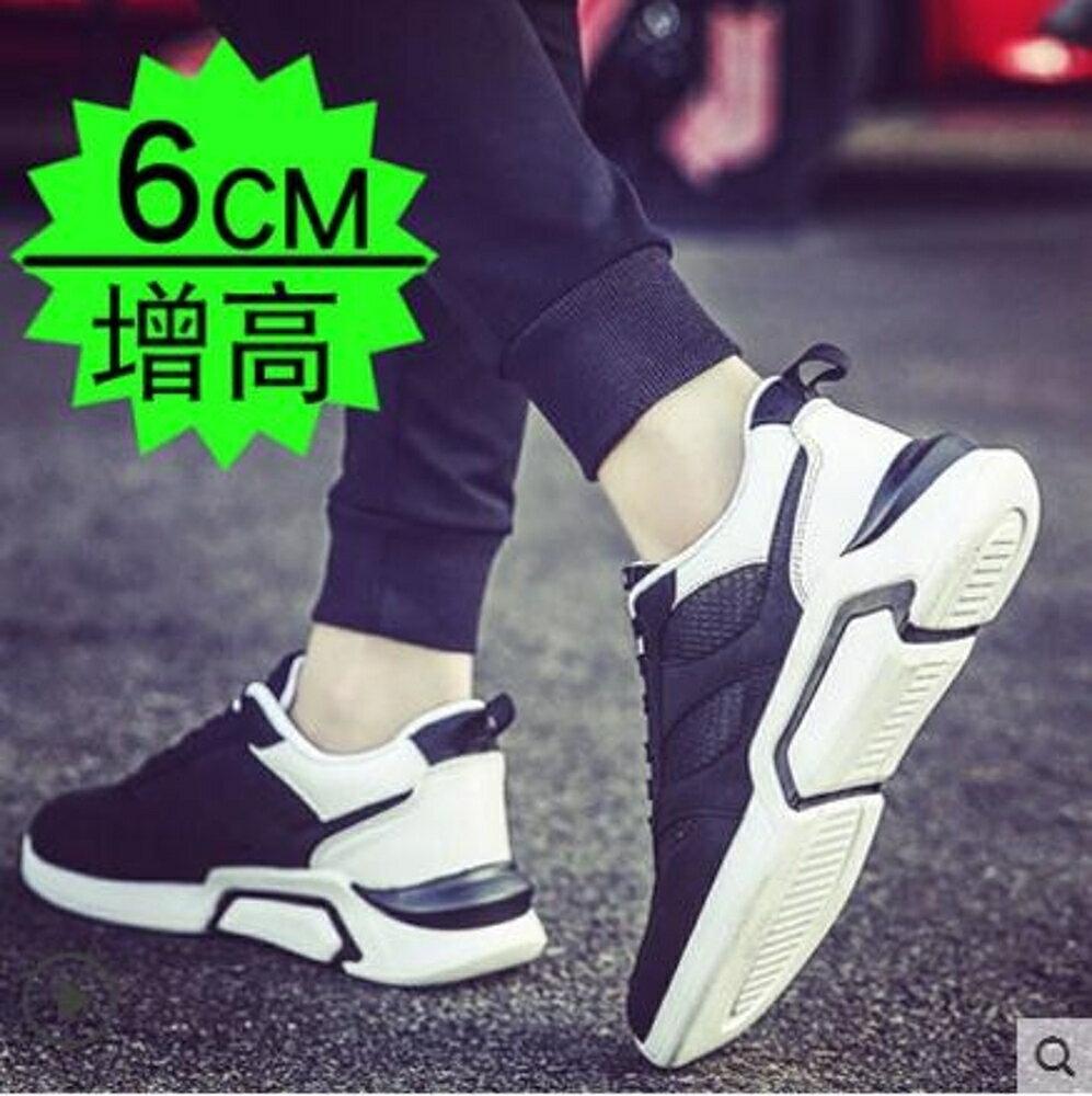 休閒鞋男韓版潮流帆布板鞋百搭內增高透氣潮鞋 清涼一夏特價