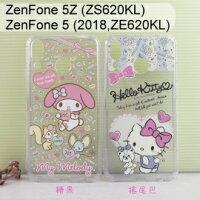 美樂蒂手機配件推薦到三麗鷗空壓軟殼 ZenFone 5Z (ZS620KL)/ZenFone 5 (ZE620KL)【正版】Hello Kitty 美樂蒂就在利奇通訊推薦美樂蒂手機配件