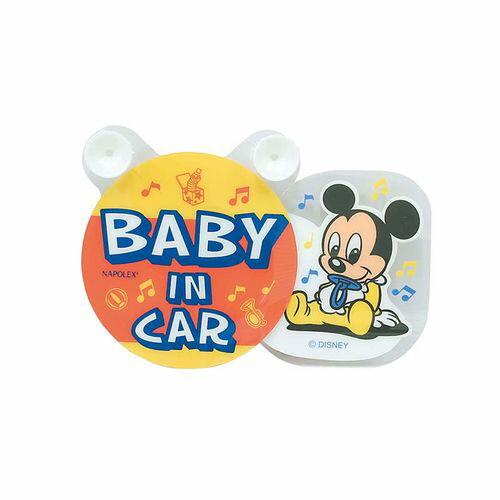 ★衛立兒生活館★【ViVibaby】迪士尼 米奇 BABY IN CAR 警告牌DBD109